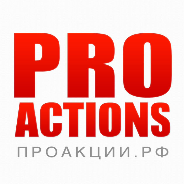 Proactions