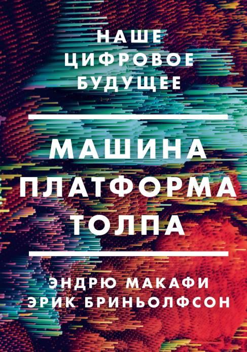book0